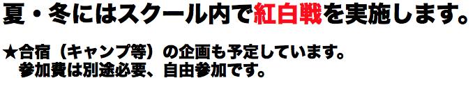 スクリーンショット 2015-03-22 2.43.12
