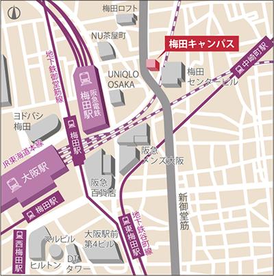 関西大学梅田キャンパス地図