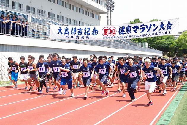 健康マラソン様子